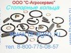 Уникальное фото  Шайба стопорная DIN 472 32323234 в Байкальске