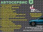 Изображение в   Качественны ремонт автомобилей ВАЗ ГАЗ УАЗ в Вологде 0