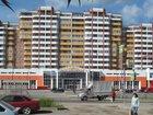 Свежее фото Аренда нежилых помещений Сдам в аренду торговые площади в г, Вологда 32953817 в Вологде