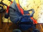 Увидеть изображение Детские коляски польская коляска Slaro 33061963 в Вологде