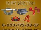Увидеть изображение  Запчасти на пресс Киргизстан 35249672 в Вологде