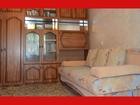 Смотреть фотографию Аренда жилья Сдам квартиру в Вологде, не агентство, заочникам  37351649 в Вологде