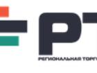 Изображение в Строительство и ремонт Строительные материалы Вас приветствует Региональная Торговая Компания. в Вологде 720