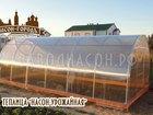 Фотография в Строительство и ремонт Разное Каркас: оцинкованная труба 25х25мм, интервал в Вологде 14000
