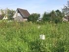 продается земельный участок в п. Майский Вологодского района