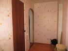 Квартиры в Вологде