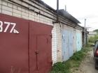 Скачать фото Гаражи и стоянки Продам гараж 36 кв, м, на Козленской ГСК Центральный 66457522 в Вологде