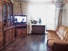 Продается уютная, светлая, теплая трехкомнатная квартира! Сд