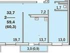 Ищите двухкомнатную квартиру по доступной цене?  Мечтаете сд