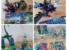 Лего Chima оригинал