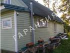 Продается жилой дом в тихой уютной деревне вблизи Кубенского