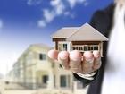 Просмотреть фотографию Ипотека Помощь в приобретении недвижимости 58823803 в Вольске