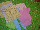 Свежее изображение  Пакет одежды с 0мес для девочки 34085172 в Волжском