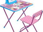 Комплект Рапунцель стол стул