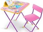 Комплект мебели Д2П Принцесса