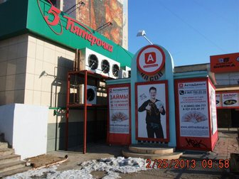 Скачать бесплатно foto Аренда нежилых помещений Сдаю киоск в аренду 32501655 в Волжском