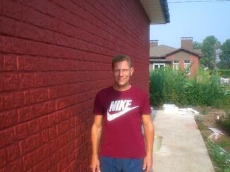 Просмотреть фотографию Находки утеряны документы на имя краснюк дмитрий николаерич 69696869 в Волжском