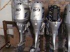 Скачать бесплатно фотографию Автосервис, ремонт Лодочные моторы 32408304 в Воронеже