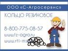 Фото в   Кольцо резиновое круглого сечения предлагает в Воронеже 2