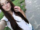 Изображение в Работа для молодежи Работа для подростков и школьников Здравствуйте, меня зовут Александра, 14 лет. в Воронеже 600