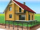 Увидеть foto Строительство домов Свайно-винтовой фундамент под ключ за 1 день, 34044408 в Воронеже