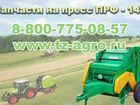 Смотреть фото  прф 145 технические характеристики 35111091 в Воронеже