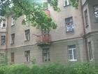 Скачать фото  Сдаются спальные места 35899191 в Воронеже