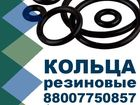 Скачать бесплатно изображение  Кольцо уплотнительное 36377667 в Воронеже