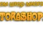 Свежее изображение Другие строительные услуги Шторы и домашний текстиль оптом со склада в Москве 36406797 в Москве