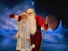 Скачать бесплатно фото Организация праздников Дед Мороз и Снегурочка на Новый год в Воронеже 37579448 в Воронеже