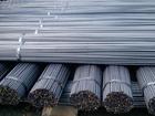 Скачать изображение Разное Круг стальной 40Х ГОСТ 4543-71 диаметр 25,0 мм, 37646788 в Воронеже