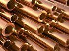 Фотография в Строительство и ремонт Разное Наша компания предлагает купить трубу бронзовую в Воронеже 2360000