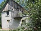 Новое фотографию  Продается дом с участком в садоводческом товариществе «Радуга» ( 38794665 в Воронеже