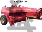 Смотреть фото  китай запчасти на киргизстан 39544116 в Воронеже