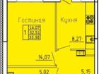 Продается замечательная просторная однокомнатная квартира 33
