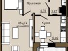 Продается отличная однокомнатная квартира43,98/20,2710,02Сто