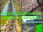 Смотреть фото  Дренаж, дренирование участка Воронеж, 57349232 в Воронеже