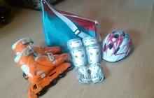 Продаю раздвижные роликовые коньки,шлем,защиту,сумку для роликов
