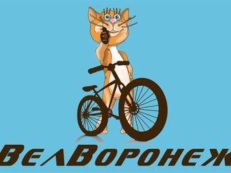 Скачать изображение  Продам велосипеды stels и другие 32640191 в Воронеже