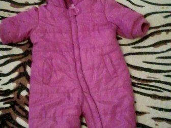 Увидеть foto Детская одежда продам малиновый комбинезон от 3 до 6 месяц, 32733289 в Воронеже
