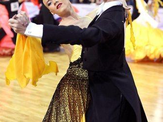 Скачать бесплатно foto Поиск партнеров по спорту Ищем целеустремленного партнера по спортивно-бальным танцам от сильного D до С класса, 34055320 в Воронеже