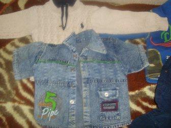 Увидеть фото Детская одежда продам 34086921 в Воронеже