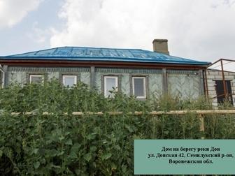 Смотреть фотографию Дома Дом и участок земли 35 сот на берегу реки Дон 39645828 в Воронеже