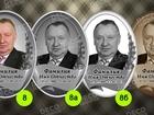 Фото в Услуги компаний и частных лиц Фото- и видеосъемка Изготовим портреты на эмали, фарфоре, керамограните. в Всеволожске 650