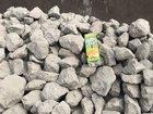 Камень природный натуральный гранит