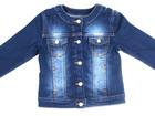 Фотография в  Отдам даром - приму в дар Приму в дар джинсовую курточку для девочки в Выксе 0