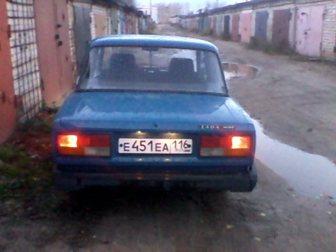 Фото   Зеленодольск смотреть