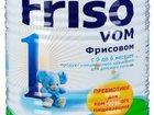 Фотография в Для детей Товары для новорожденных По ошибке купили не ту смесь фирмы Friso. в Зеленограде 900