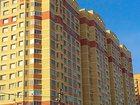 Новое фотографию Квартиры в новостройках Продам 2комнатную квартиру в Андреевке, в собственности 32586534 в Зеленограде