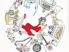 Скачать бесплатно foto Медицинские услуги Как отличить Женщину от белки в колесе? Психологический центр «Пазл» Вам поможет, 32899127 в Зеленограде